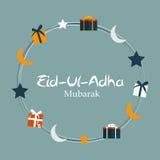 Vectorillustratie van het Mooie Ontwerp 'Eid Adha van de Groetkaart Stock Afbeeldingen