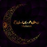 Vectorillustratie van het Mooie Ontwerp 'Eid Adha van de Groetkaart Stock Fotografie