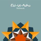 Vectorillustratie van het Mooie Ontwerp 'Eid Adha van de Groetkaart Stock Foto's