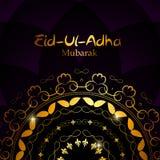 Vectorillustratie van het Mooie Ontwerp 'Eid Adha' van de Groetkaart (Festival van Offer) Stock Fotografie