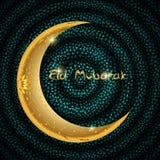 Vectorillustratie van het Mooie Ontwerp Eid Mubar van de Groetkaart Stock Fotografie