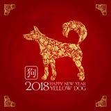 Vectorillustratie van hond, symbool van 2018 op de Chinese kalender Vectorelement voor Nieuwjaar` s ontwerp Stock Foto's