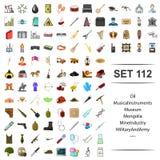Vectorillustratie van olie, muzikaal instrument, museum, Mongolië, mijn, het pictogramreeks van het de industrie militaire leger vector illustratie