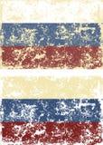 Vectorillustratie van oude gekraste vlaggen van Rusland stock afbeelding