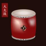 Vectorillustratie van Traditionele Aziatische slaginstrumenttrommel Taiko of o-Daiko Een naam van de trommel Odaiko is stock illustratie