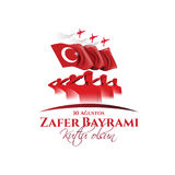Vectorillustratie zafer bayrami Stock Illustratie