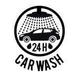 Vectorillustratieconcept voor de dienst van de autowas Zwarte op witte achtergrond vector illustratie