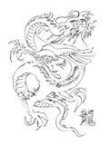 Vectorillustratiedraak voor plaats, tatoegering Royalty-vrije Stock Fotografie