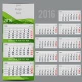 Vectorkalender 2016 - Ontwerper voor van drie maanden Stock Fotografie
