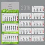 Vectorkalender 2016 - Ontwerper voor van drie maanden Stock Foto's