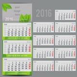 Vectorkalender 2016 - Ontwerper voor van drie maanden Royalty-vrije Stock Afbeelding