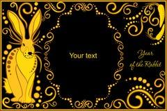 Vectormalplaatje met teken Chinese horoscoop - konijn Stock Fotografie