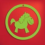 Vectorpaard voor uw ontwerp Stock Afbeeldingen