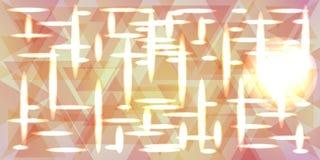 Vectorpatroon van metaal in de kleuren van de pastelkleurparel royalty-vrije illustratie