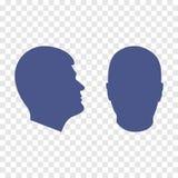 Vectorpictogram van menselijk hoofd Stock Foto