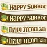 Vectorreeks linten voor Joodse vakantie Sukkot Stock Afbeelding