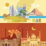Vectorreis dubbele affiche van Verenigde Arabische Emiraten Het malplaatje van de V.A.E met moderne gebouwen en moskee in lichte  stock illustratie