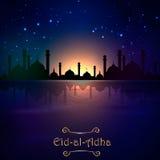 Vectorvakantieillustratie Eid Al Adha Stock Afbeelding