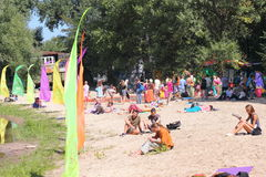 Vedic culture festival in the open air Stock Images