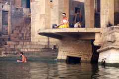 Vedic Prayer Varanasi Royalty Free Stock Images