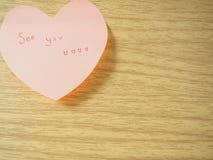 Vedivi etichettare sul Post-it, forma del cuore Fotografia Stock Libera da Diritti