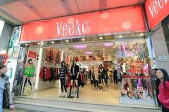 Veeke商店在香港 免版税库存照片