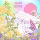 Veelkleurig illustratie Japans Landschap met Onderstel Fuji en t vector illustratie