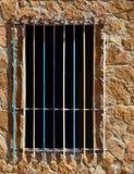 Veelkleurige grating Stock Foto