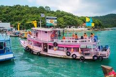 Veerboot het aankomen haven royalty-vrije stock foto's