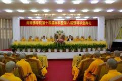 Veertiende graad van het zuiden de fujian boeddhistische instituut en de 8ste ceremonie van de inschrijvingsgraduatie stock foto