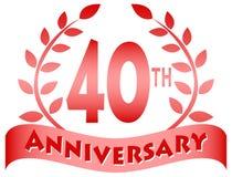 Veertigste Verjaardagsbanner Royalty-vrije Stock Afbeeldingen