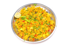 Veg gujarati poha dish Royalty Free Stock Photo