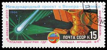 Vega sonda, kometa, Intercosmos projekt Halley, fazy końcowej seria około 1986, zdjęcie stock