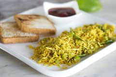 Vegan friendly tofu scramble. Tofu scramble is a popular snack and quick breakfast with tofu. This is a vegan and vegetarian snack Stock Photography