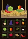 Vegetable магазин Стоковые Фото