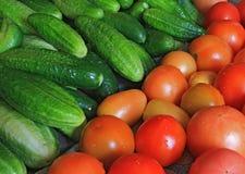Vegetable background Stock Image