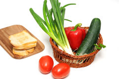 Vegetable basket Royalty Free Stock Photo