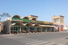 Vegetable and fruits market in Ras Al Khaimah Royalty Free Stock Photo