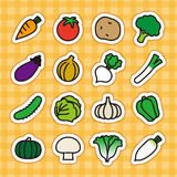 Vegetable icon Royalty Free Stock Images