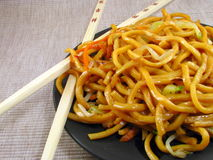 Vegetable Lo Mein Royalty Free Stock Image