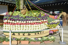 Vegetable offering at  Sensoji Buddhist Temple in Asakusa, Tokyo Stock Photos