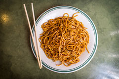 Vegetable Plain Lo Mein. Chinese food vegetable plain lo mein noodles at restaurant stock images