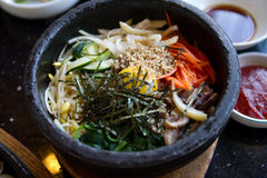 Vegetable Pot Stock Image