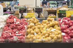 Vegetable for sale at supermarket Stock Photos