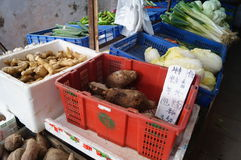 Vegetable shop Stock Photography