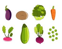 Vegetables. Cute and happy vegetables (maybe for children`s book Stock Photography