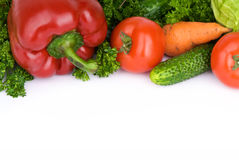Vegetables. Appetizing juicy ripe vegetables, which are on a white background Stock Photo