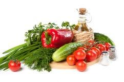 Vegetables. Royalty Free Stock Photos