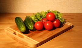 Vegetables on a board Royalty Free Stock Image
