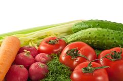 Vegetables for health Royalty Free Stock Photos
